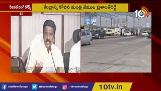 Telangana Govt Seeks Center Help To Develop Regional Ring Roads In Hyderabad  News