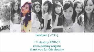 Girls' Generation / SNSD (少女時代) - Indestructible lyrics (JPN ROM ENG)