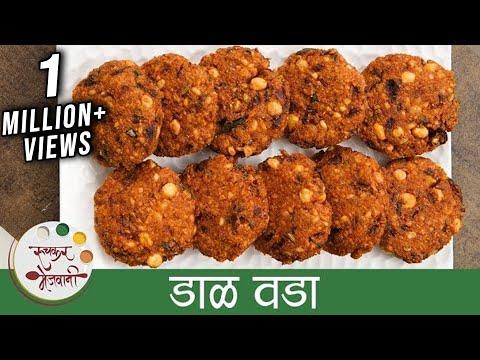 Chana dal vada recipe | Masala vadai - Indian recipes