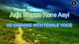 Aaja Sham Hone Aayi HD KARAOKE With Female Voice By Aakash