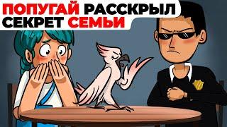 постер к видео Наш попугай рассказал полиции всю тайну нашей семьи | Анимированная история о предателе