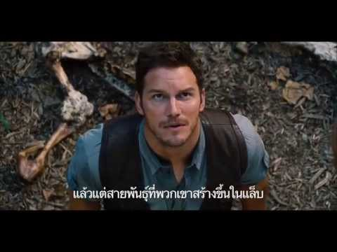Jurassic World Official Trailer Sub Thai