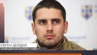 Дейд: Террористы хотят взять не Марьинка, а Курахово(Жители Донецкой области, которые находятся неподалёку от городка Марьинка, вот уже несколько дней живут..., 2015-06-09T07:36:42.000Z)