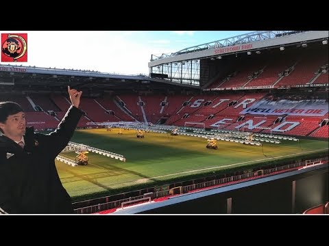 Manchester United Stadium Tour | 09.02.2018