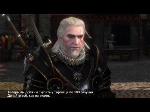 The Witcher 3: Wild Hunt. Прохождение игры на 100%. Велен