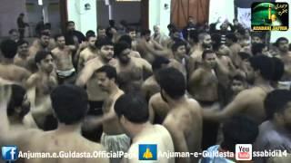Anjuman e Guldasta e Jaffria - Mera Ho Gya Qatal Bhera Baba (A.S)