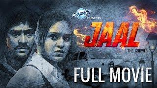 Jaal | The Cobweb | Thriller Short Film | Koushik Sen | Priyanka Sarkar