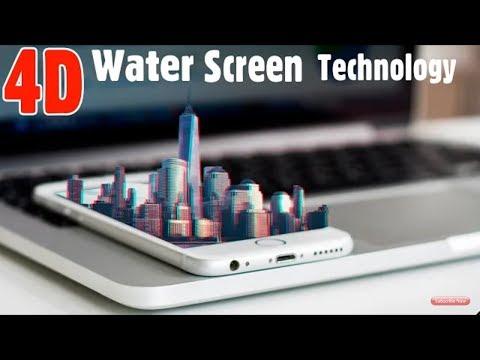 TECH NEWS #5 4D water cinema
