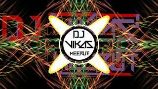 || DJ VIKAS MEERUT || 🌀RANGILO MARO🔥 DHOLNA [FULL TOP EDM] 🔥MIX BY DSK MEERUT