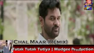 Download Hindi Video Songs - Tutak Tutak Tutiya | Xclusive