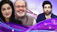 Ittehad Ramzan - ATV - Iftar Transmission - Part 2 - 25th June 2017 - 29th Ramzan