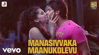 Aata Arrambam - Manasivvaka Maanukolevu Video | Yuvanshankar