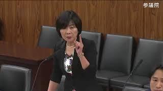 森ゆうこ「加計学園」3/22参院・農林水産委員会 thumbnail
