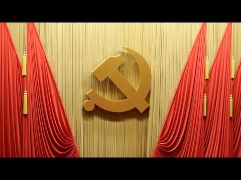 What policies will China's next round of ruling communist party set?