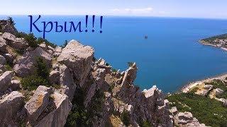 Крымский пейзаж. Крым. Оленёвка. Мыс Фиолент. Гора Кошка . Ласточкино гнездо