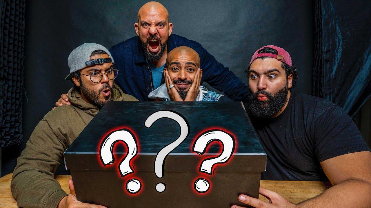 تحدي الصندوق العشوائي  Mystery Box Challenge