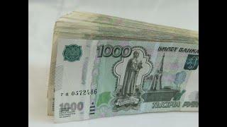 Лохотрон с кодами валют раскрыт.