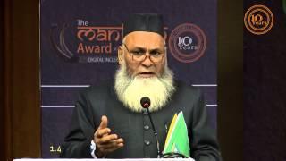 Chhavi Rajawat:: Sarpanch, Soda Gram Panchayat, Rajasthan:: National Digital Minority Summit