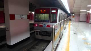 大谷駅 安心行き列車接近放送と大邱都市鉄道 ロゴソング