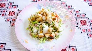 Салат с сухариками пекинской капустой и ветчиной Смачні салати Салат з сухариками шинкою та капустою