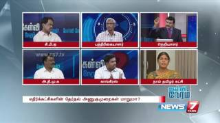 AIADMK releases candidates list for Election 2016 | Kelvi Neram