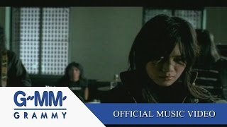 น้ำตาคือคำตอบ - ฟาเรนไฮธ์【OFFICIAL MV】