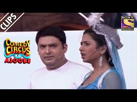 Kapil & Sarguns Portrayal Of Indian Cinema  Comedy Circus Ke Ajoobe