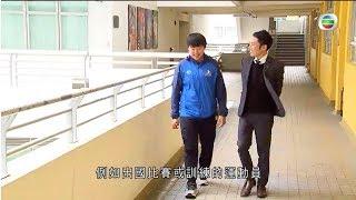 Publication Date: 2019-03-25 | Video Title: 無綫新聞 - 全職運動員學習支援計劃 (林大輝中學)