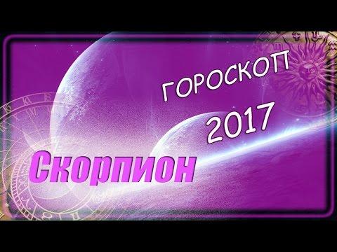 - Индивидуальный астрологический гороскоп On