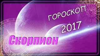 видео гороскоп по дате рождения бесплатно