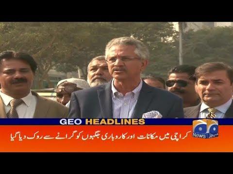 Geo Headlines - 05 PM - 11 December 2018