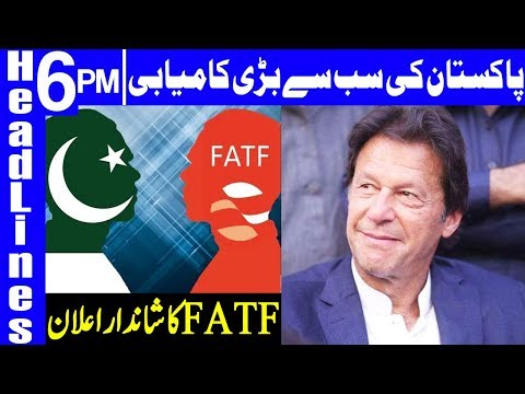 Pakistan avoids FATF