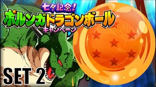 How to Obtain the 7★ Porunga Dragon Ball & Select Wishes (Set 2) Dragon Ball Z Dokkan Battle