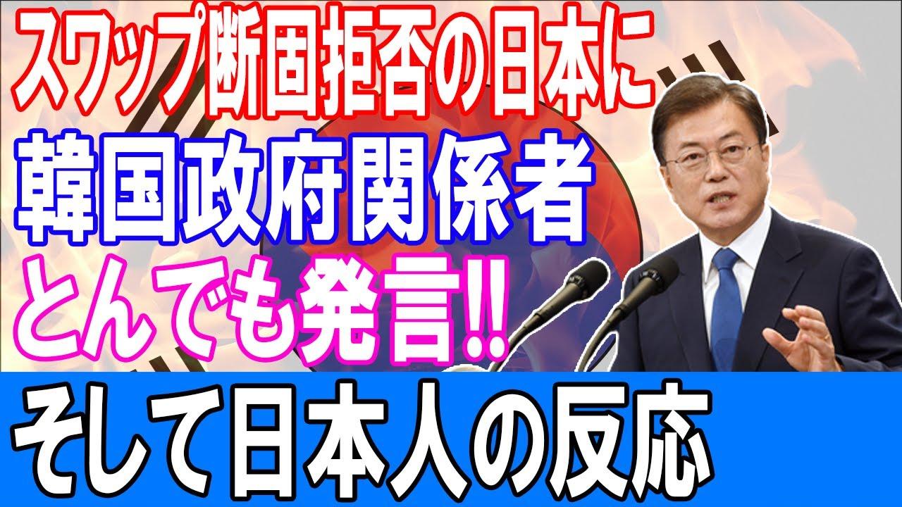 韓国経済危機 youtube