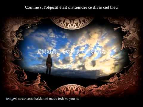 Tone Rion ~ Folia  Tessa no Hishou  ~  Traduction en français  Romaji Karaoké