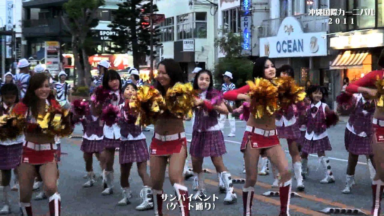 沖縄国際カーニバル2011(サンバ...