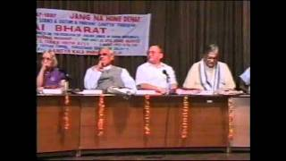 Part 2 Vasudhaiva Kutumbakam - World Peace: Presented by Madhur Lata