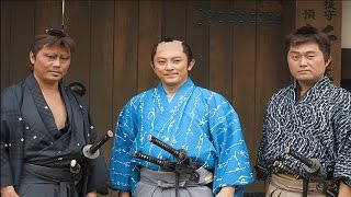 Curiosidades de los Samurai