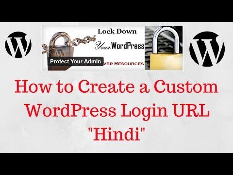 "Protect Your Admin | How to Create a Custom WordPress Login URL ""Hindi"""