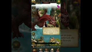 Clash of Kings: Все о драконах. В мире животных COK с Tellurian.
