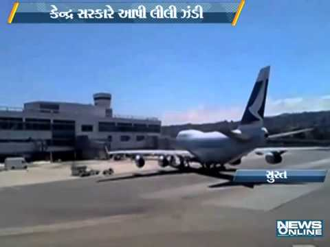 New run way makes in surat's air port