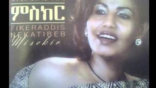 Fikeraddis Nekatibeb-ስፈልግህ መታህ - (Official Music Video) - New Ethiopian Music 2016