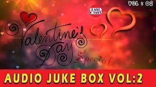 Valentines Day Romantic Special | Audio Jukebox Vol-2