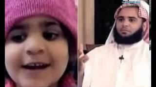 Vahabi Alim 5 yasli Qiz Zorlama