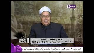 محمود عاشور: لا يجوز للحائض قراءة القرآن عبر الراديو أو الهاتف