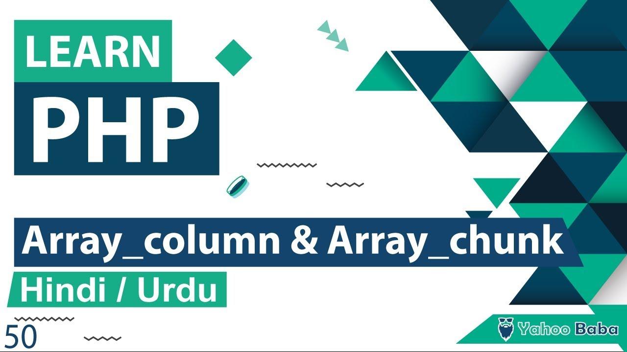 PHP Array_Column & Array_Chunk Function Tutorial in Hindi / Urdu