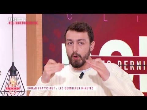 Le rêve de Roman Frayssinet - Clique Dimanche - CANAL+