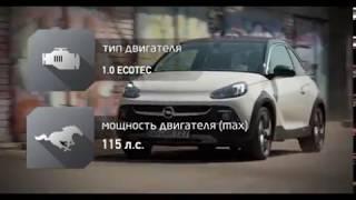 """""""АвтоПлюс"""" Наши Тесты Opel Adam Rocks"""