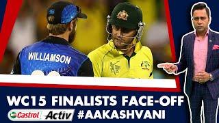 #CWC19: WC2015 finalists FACE OFF   AUSvNZ Preview   Castrol Activ #AakashVani