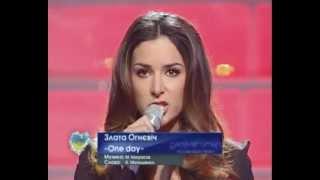 ZLATA OGNEVICH - ONE DAY (Eurovision 2012 Ukraine.LIVE)